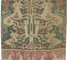 5808Y  IKAT  TAPESTRY